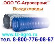 Шпоночная полоса ГОСТ 8787-68