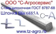Квадрат ГОСТ 87887-68