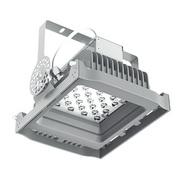 Светильник энергосберегающий  светодиодный      АtomSvet® Meccano,   пр