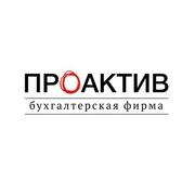 Бухгалтерское обслуживание ИП,  ООО и ЗАО