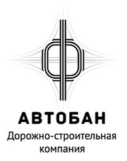 Аренда спецтехники ООО ДСК
